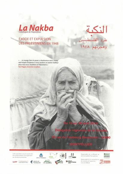 La Nakba